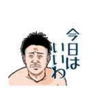 日本一のマジシャンポンチの楽しいスタンプ(個別スタンプ:17)