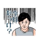 日本一のマジシャンポンチの楽しいスタンプ(個別スタンプ:18)