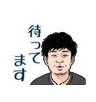日本一のマジシャンポンチの楽しいスタンプ(個別スタンプ:20)