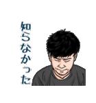 日本一のマジシャンポンチの楽しいスタンプ(個別スタンプ:21)