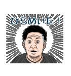 日本一のマジシャンポンチの楽しいスタンプ(個別スタンプ:22)
