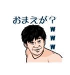 日本一のマジシャンポンチの楽しいスタンプ(個別スタンプ:23)