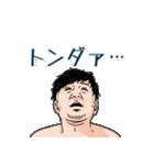 日本一のマジシャンポンチの楽しいスタンプ(個別スタンプ:24)