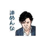 日本一のマジシャンポンチの楽しいスタンプ(個別スタンプ:25)