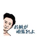 日本一のマジシャンポンチの楽しいスタンプ(個別スタンプ:26)