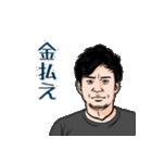 日本一のマジシャンポンチの楽しいスタンプ(個別スタンプ:28)