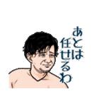 日本一のマジシャンポンチの楽しいスタンプ(個別スタンプ:29)