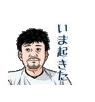 日本一のマジシャンポンチの楽しいスタンプ(個別スタンプ:30)