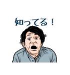 日本一のマジシャンポンチの楽しいスタンプ(個別スタンプ:31)