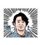 日本一のマジシャンポンチの楽しいスタンプ(個別スタンプ:32)