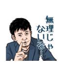 日本一のマジシャンポンチの楽しいスタンプ(個別スタンプ:35)