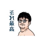 日本一のマジシャンポンチの楽しいスタンプ(個別スタンプ:36)