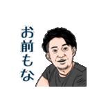 日本一のマジシャンポンチの楽しいスタンプ(個別スタンプ:38)