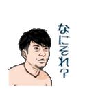日本一のマジシャンポンチの楽しいスタンプ(個別スタンプ:39)