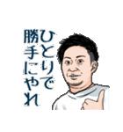 日本一のマジシャンポンチの楽しいスタンプ(個別スタンプ:40)