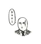 豆田さん(個別スタンプ:01)