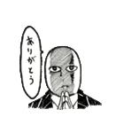 豆田さん(個別スタンプ:02)