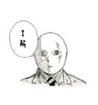 豆田さん(個別スタンプ:03)