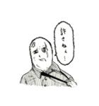 豆田さん(個別スタンプ:04)