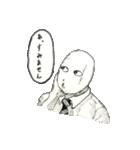 豆田さん(個別スタンプ:05)