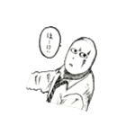 豆田さん(個別スタンプ:06)