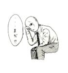 豆田さん(個別スタンプ:08)