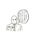 豆田さん(個別スタンプ:11)