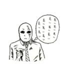 豆田さん(個別スタンプ:12)
