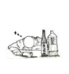 豆田さん(個別スタンプ:15)