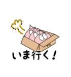 桃足(ももあし)のスタンプ(個別スタンプ:11)