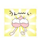 桃足(ももあし)のスタンプ(個別スタンプ:40)