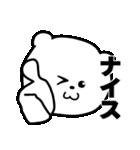 ゲームしろくま(個別スタンプ:01)