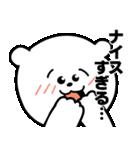 ゲームしろくま(個別スタンプ:02)