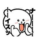 ゲームしろくま(個別スタンプ:03)