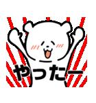 ゲームしろくま(個別スタンプ:04)
