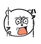 ゲームしろくま(個別スタンプ:05)