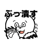 ゲームしろくま(個別スタンプ:06)
