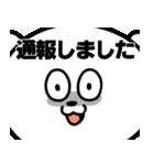 ゲームしろくま(個別スタンプ:07)