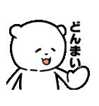 ゲームしろくま(個別スタンプ:09)