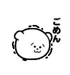ゲームしろくま(個別スタンプ:13)