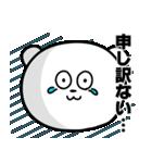 ゲームしろくま(個別スタンプ:16)