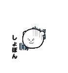 ゲームしろくま(個別スタンプ:17)