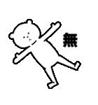 ゲームしろくま(個別スタンプ:19)