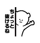 ゲームしろくま(個別スタンプ:21)