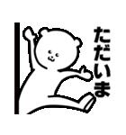 ゲームしろくま(個別スタンプ:22)