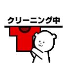 ゲームしろくま(個別スタンプ:23)