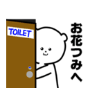 ゲームしろくま(個別スタンプ:24)