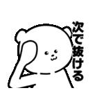 ゲームしろくま(個別スタンプ:25)