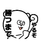 ゲームしろくま(個別スタンプ:27)