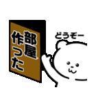 ゲームしろくま(個別スタンプ:30)